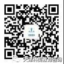 微信图片_20210804155532.jpg